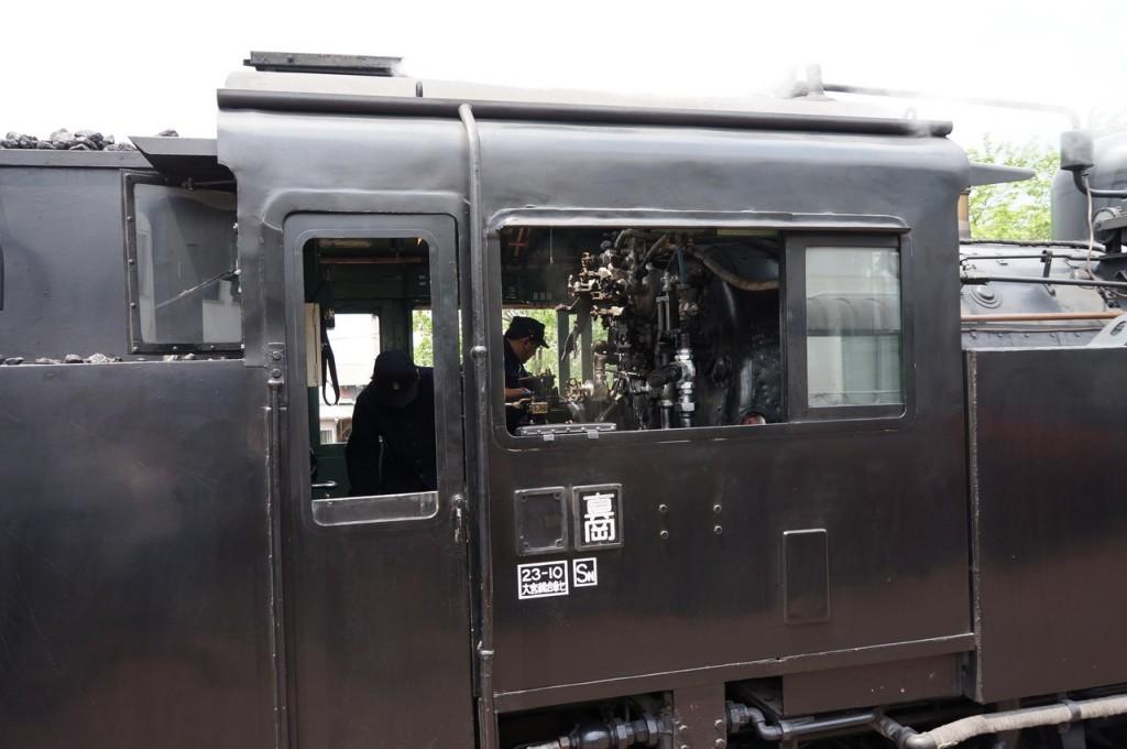 DSC06061s