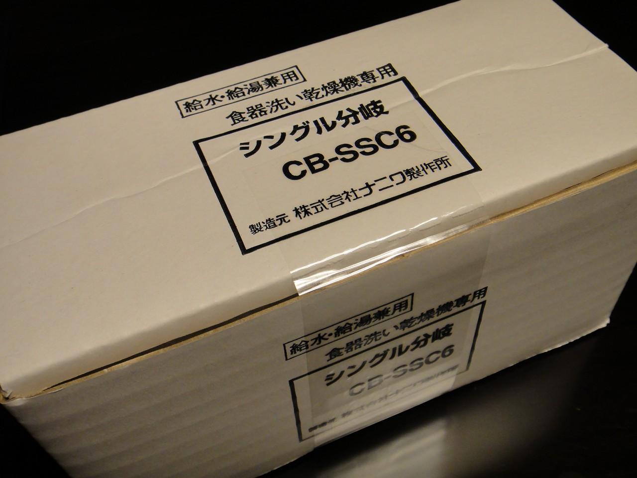 DSC01141s