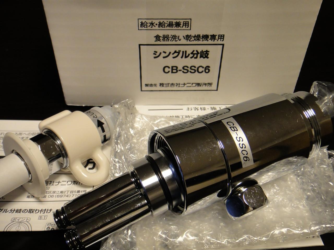 DSC01146s