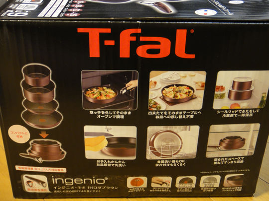 T-fal インジニオ・ネオ IHロゼブラウン セット9 L32691