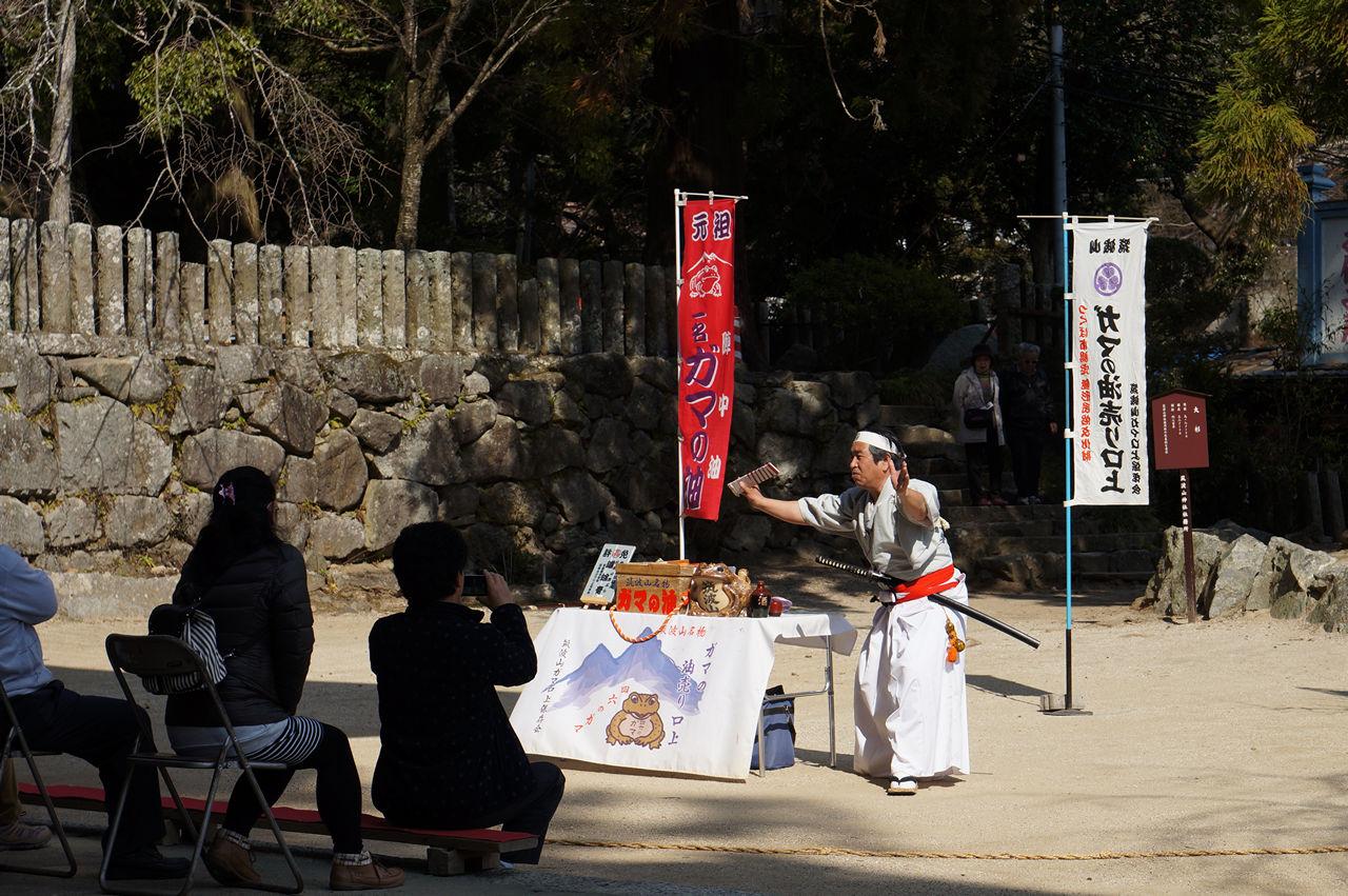 筑波山神社ガマの油売り