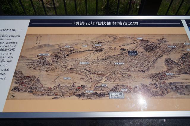 仙台城(青葉城跡)明治市内図