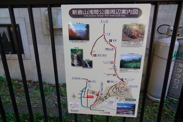 新倉山浅間公園ハイキングコース
