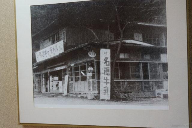 天下茶屋太宰治文学記念室